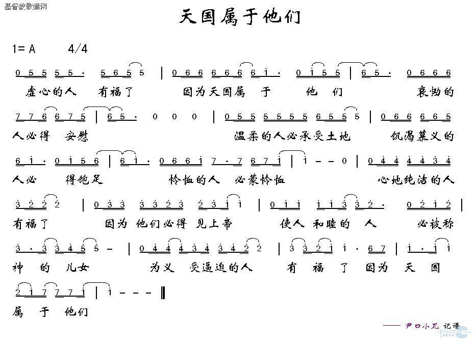 简谱-歌谱综合-基督教歌谱网基督教简谱
