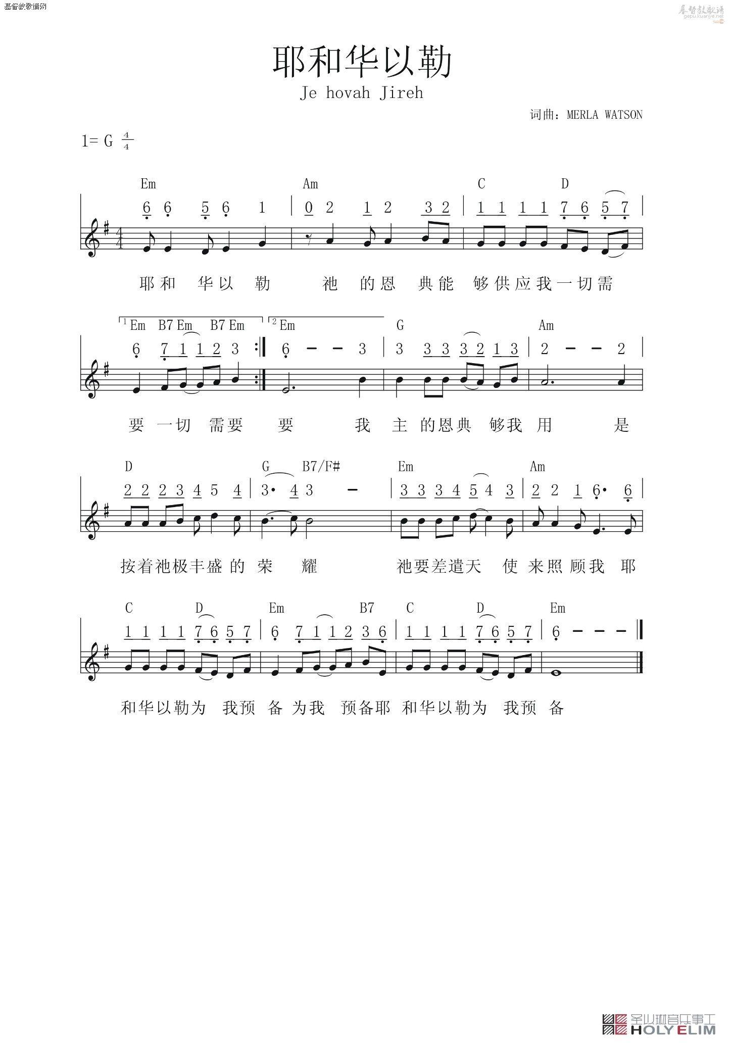诗篇119篇9-16歌谱