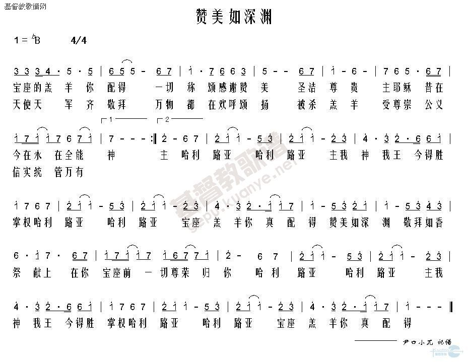 云梦一深简谱_一梦江湖云梦图片
