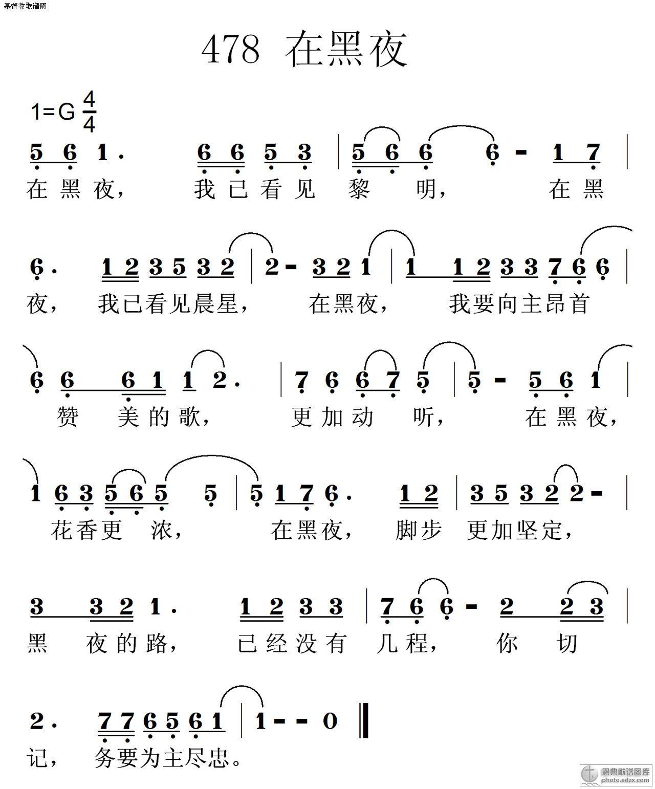 风雅十二诗谱-<IMG>作者:小仆人 来源:基督教网络收集高清图片