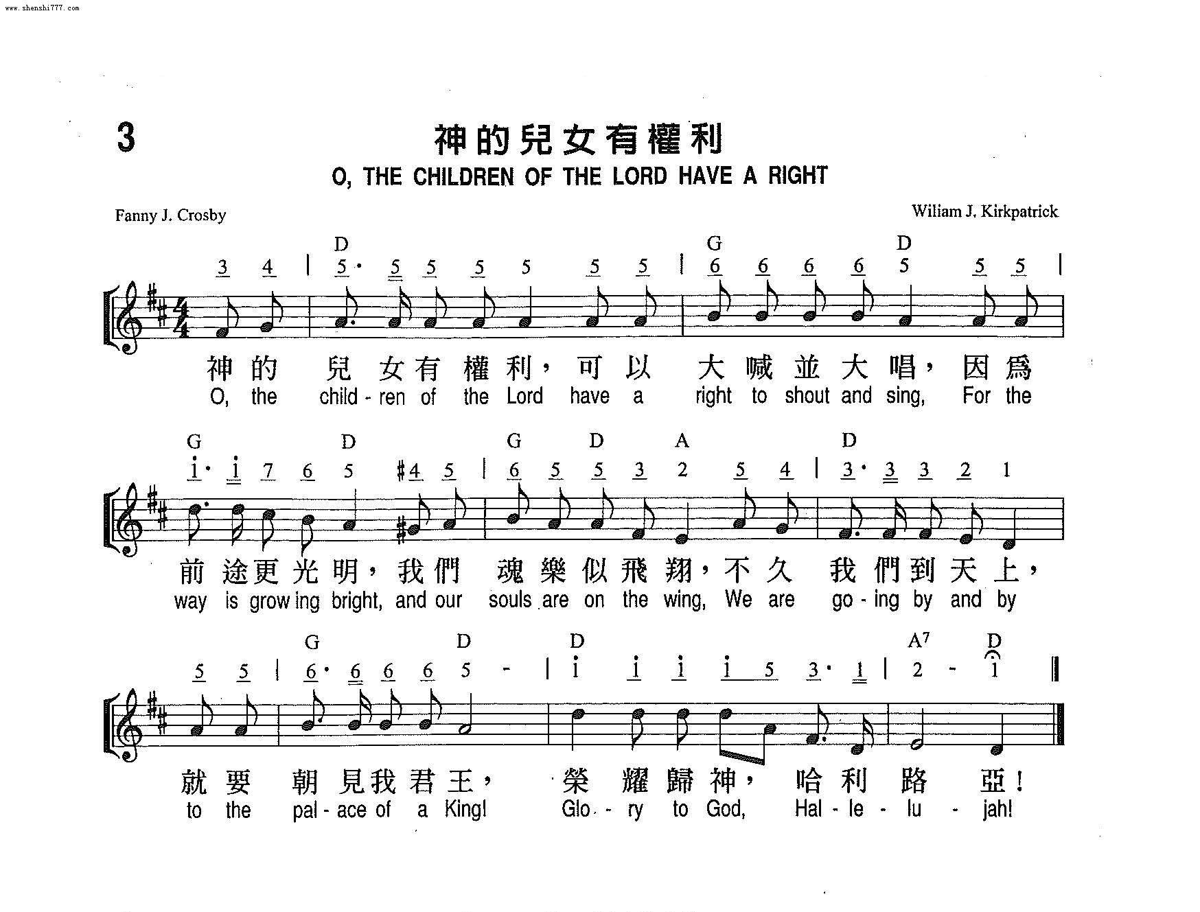 歌-基督教歌谱网简谱