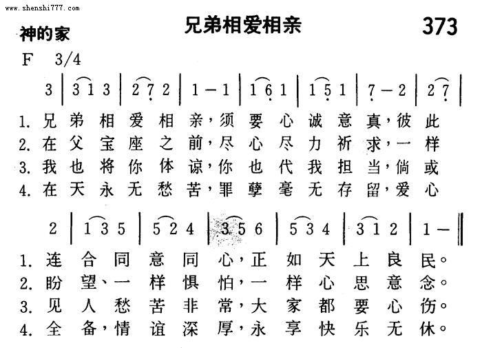 歌本-基督教歌谱网教