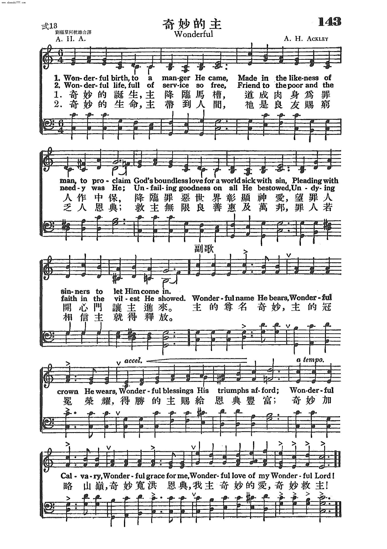 搜索32-基督教歌谱网
