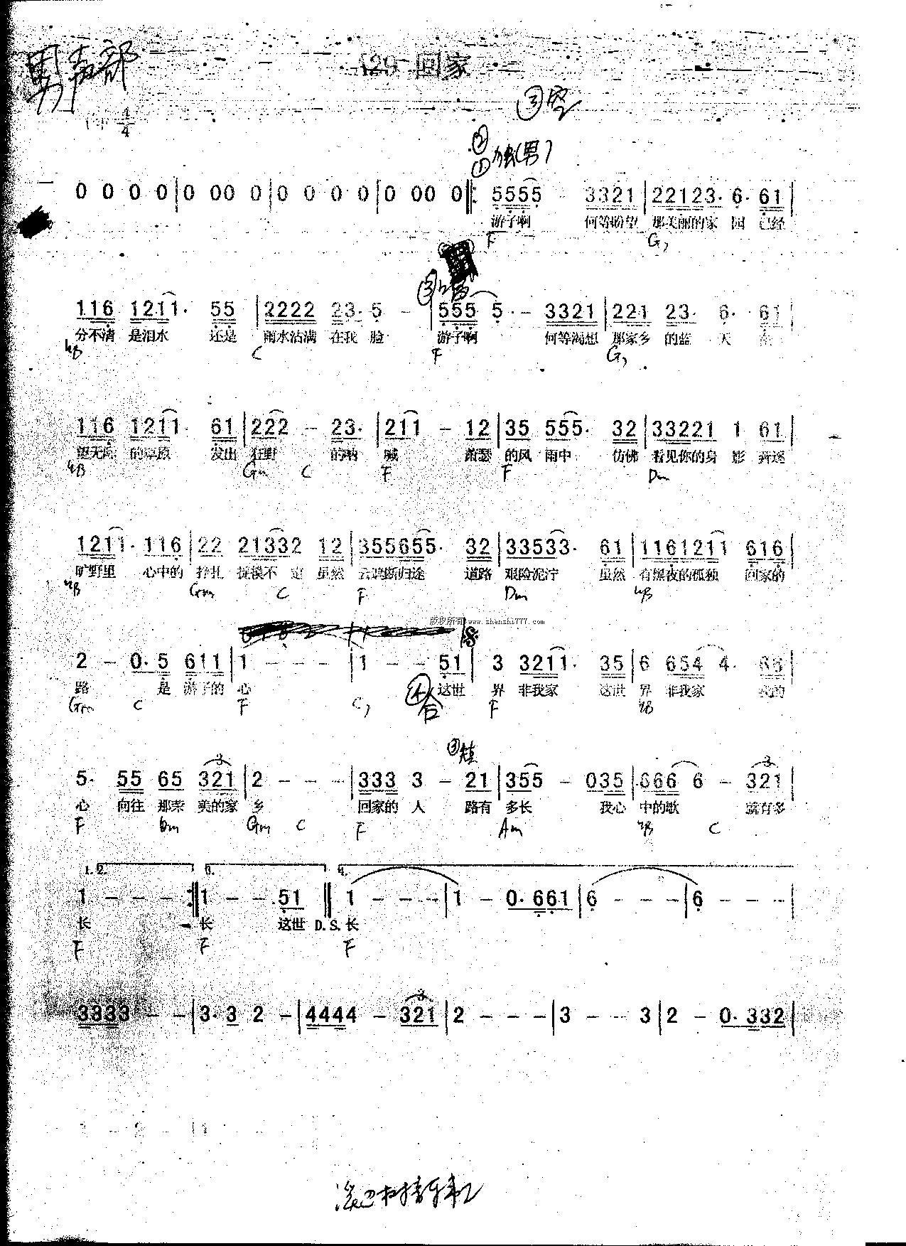 回家乐队谱-乐队总谱--基督教歌谱网基督教歌谱大全