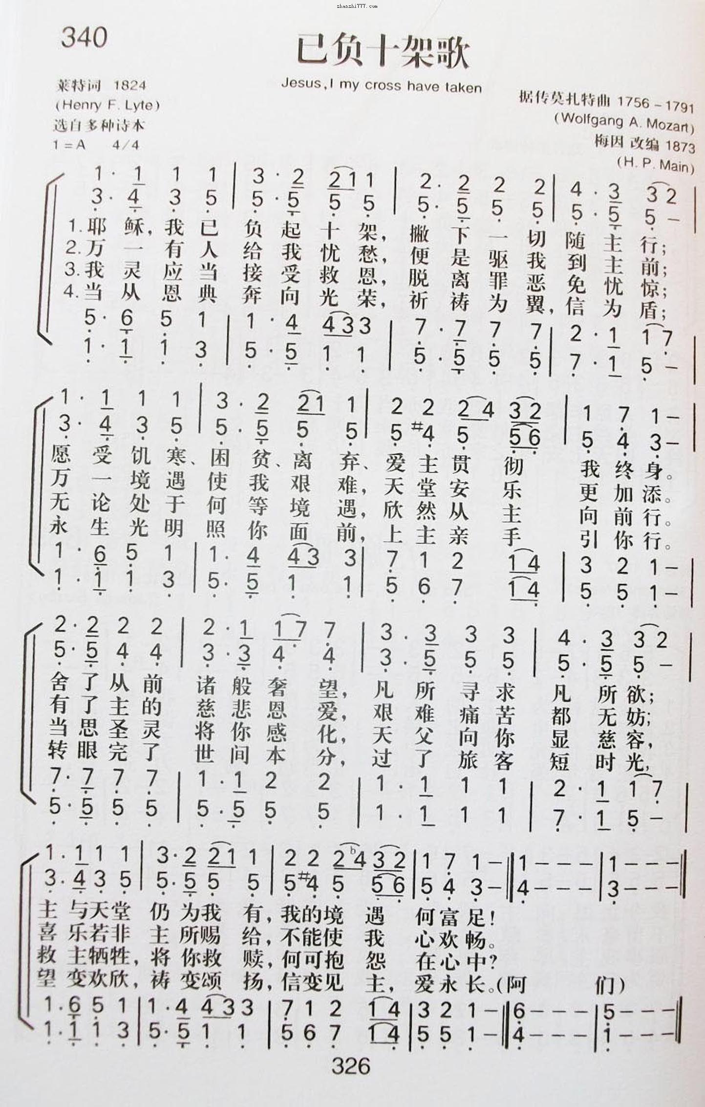 0基督教简谱网歌谱网 诗歌大全五线谱 钢琴谱 圣歌韩国英文网站迦南